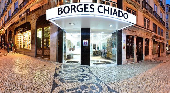 Hotel Borges Chiado - 里斯本 - 建築