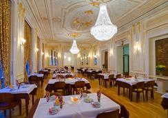 博格齊亞德酒店 - 里斯本 - 餐廳