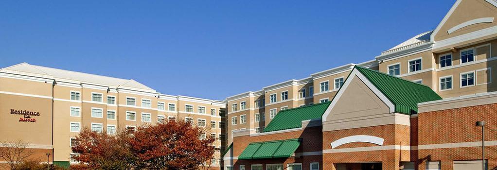 Residence Inn by Marriott Newark Elizabeth-Liberty International Airport - 伊麗莎白 - 建築