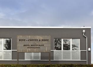 咖啡葡萄酒- 全套房酒店
