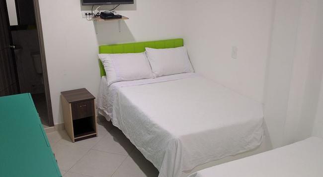 Summer Wind Hotel - Medellin - 臥室