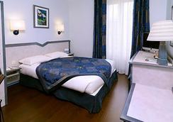 第戎中心北品質酒店及紀堯姆門餐廳 - 第戎 - 臥室