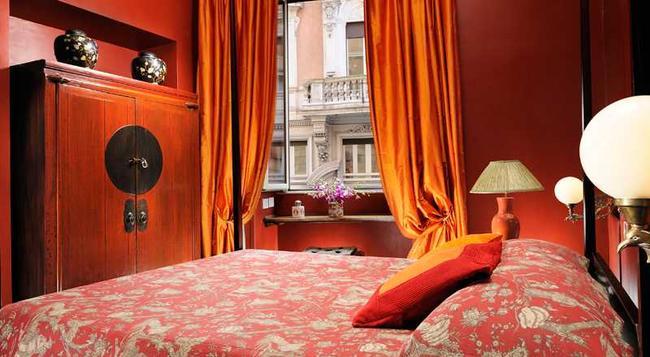 Casa Howard Capo Le Case - 羅馬 - 臥室
