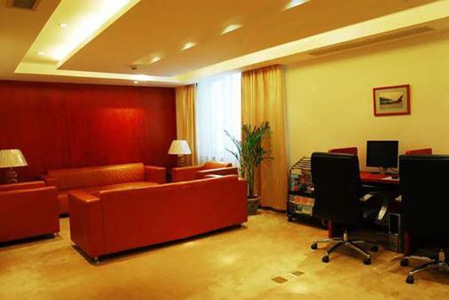 上海航空酒店 - 上海 - 商務中心