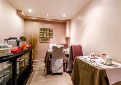 里維埃拉酒店 - 巴黎 - 餐廳