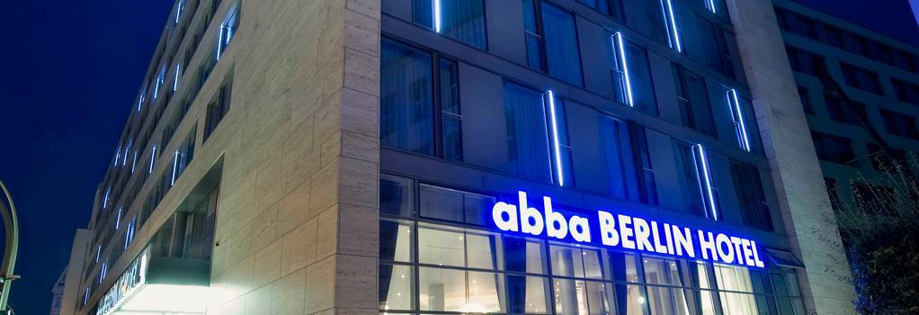 Abba Berlin - 柏林 - 建築
