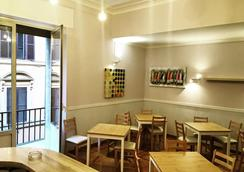 Hotel Trinità dei Monti - 羅馬 - 餐廳