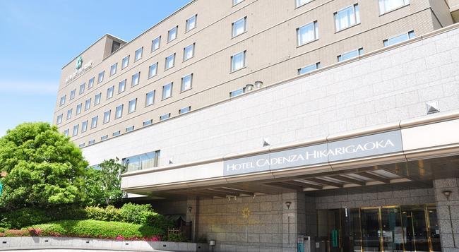 Hotel Cadenza Hikarigaoka - 東京 - 建築