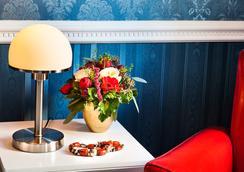 霍寧格莫地精品酒店 - 柏林 - 臥室