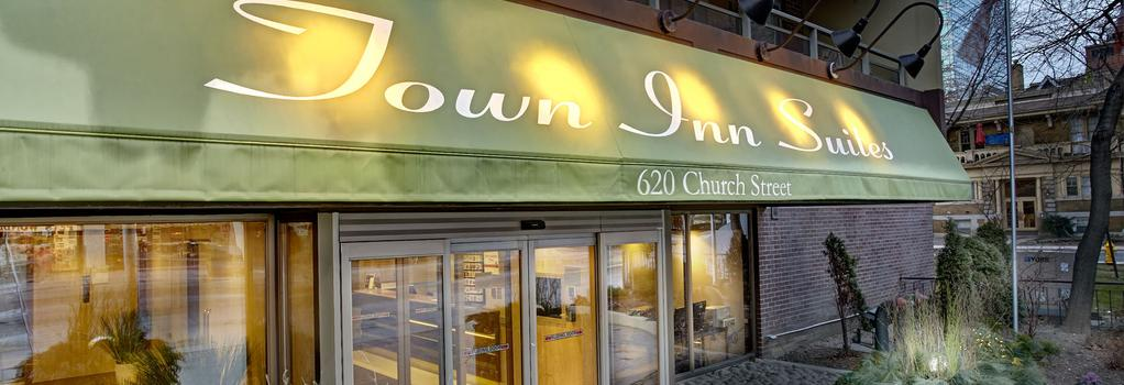 Town Inn Suites - 多倫多 - 建築