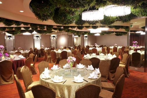 台北凱撒大飯店 - 台北 - 宴會廳