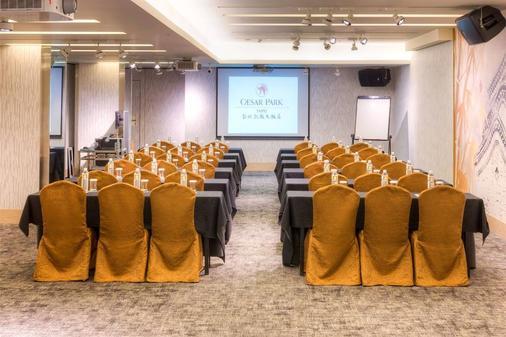 台北凱撒大飯店 - 台北 - 會議室
