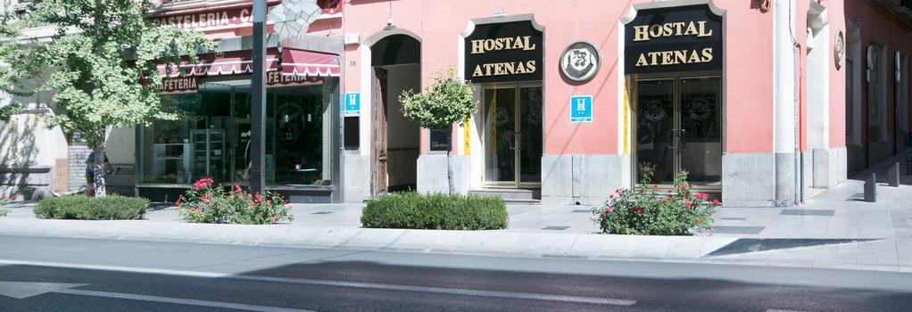 Hostal Atenas - 格拉納達 - 建築