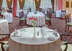 布拉格金色鬱金香薩沃伊酒店 - 布拉格 - 餐廳