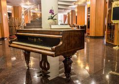 克拉斯酒店 - Bucharest - 大廳