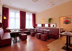 今夜星辰酒店 - 柏林 - 餐廳