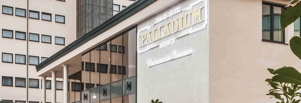 Grand Hotel Palladium Munich - 慕尼黑 - 建築