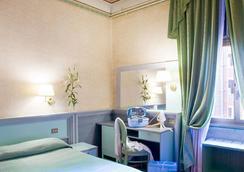 扎拉酒店 - 羅馬 - 臥室
