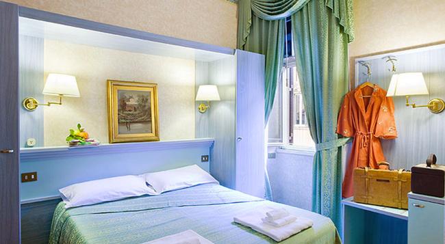 Hotel Zara - 羅馬 - 臥室