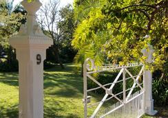 Armadale Lodge - Harare - 室外景
