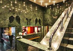 貝勒里弗施泰根博閣酒店 - 蘇黎世 - 大廳