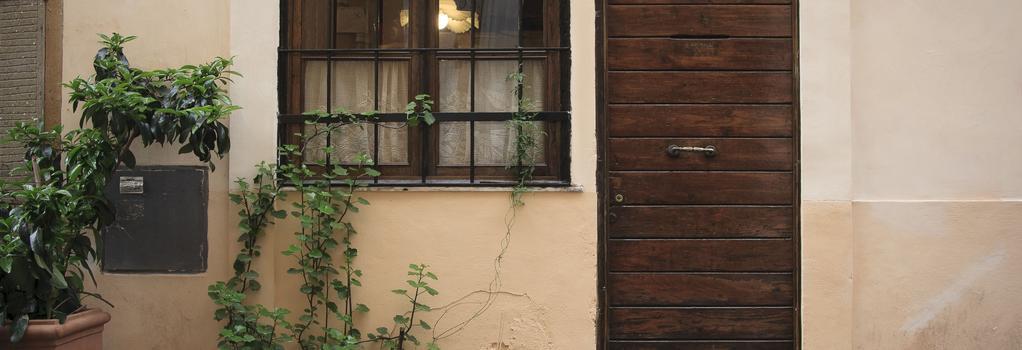 B&B Ventisei Scalini a Trastevere - 羅馬 - 建築