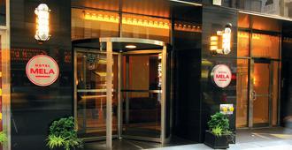 玫拉酒店 - 紐約 - 建築