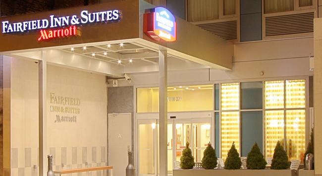 Fairfield Inn and Suites by Marriott New York Manhattan/Fifth Avenue - 紐約 - 建築