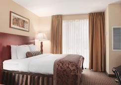曼哈頓市中心溫蓋特溫德姆酒店 - 紐約 - 臥室