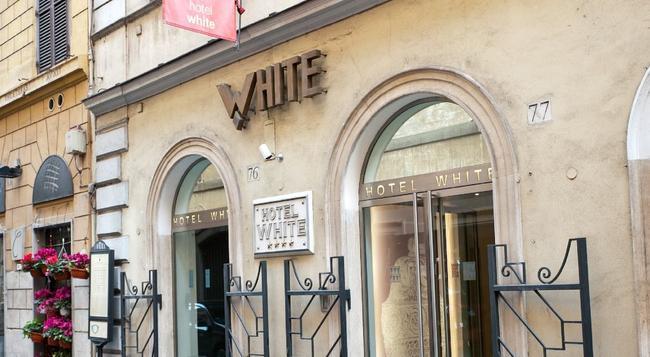 Hotel White - 羅馬 - 建築