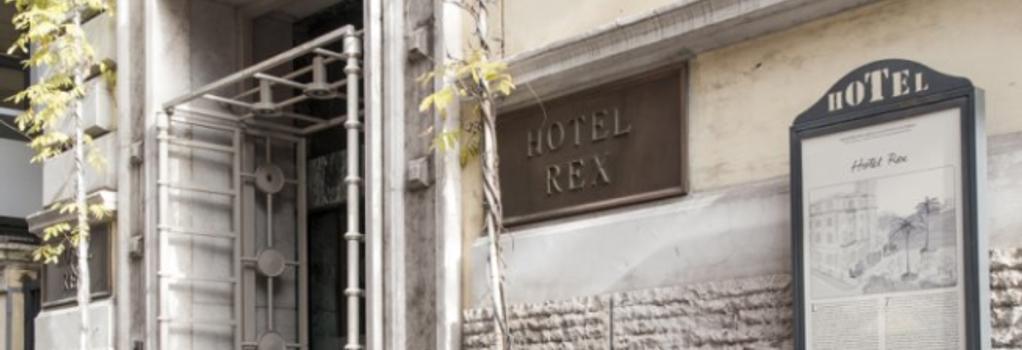 Hotel Rex - 羅馬 - 建築