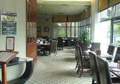 本拿比商務會議行政套房酒店 - 伯納比 - 餐廳