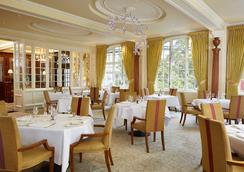 戈林酒店 - 倫敦 - 餐廳