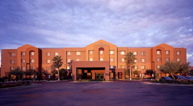SpringHill Suites by Marriott Scottsdale North - 斯科茨 - 建築