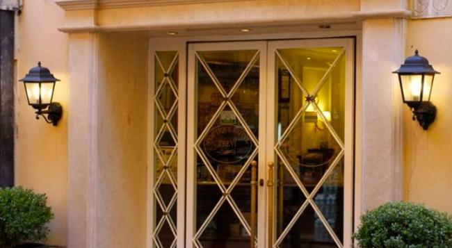 Boutique Hotel Trevi - 羅馬 - 建築