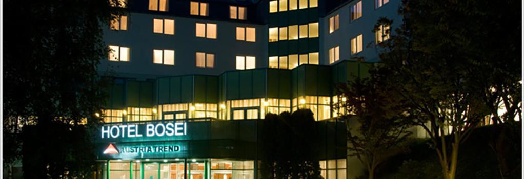 Austria Trend Hotel Bosei - 維也納 - 建築