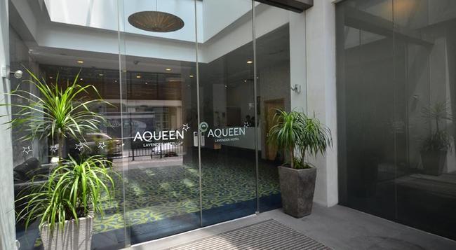 Aqueen Hotel Lavender - 新加坡 - 建築