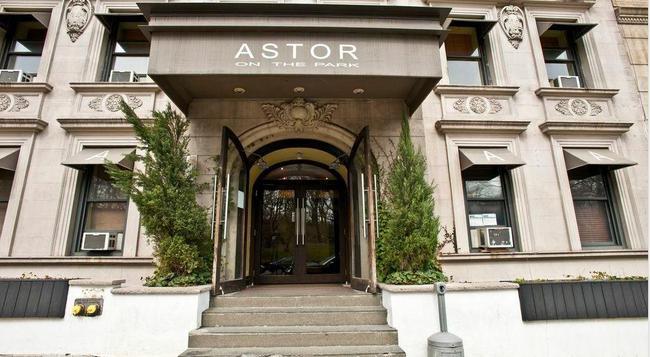 Astor On The Park - 紐約 - 建築