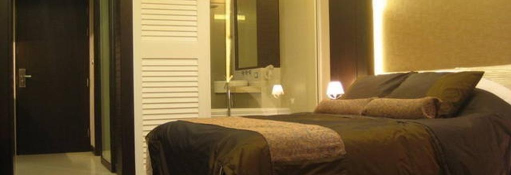 Merisess Sukhumvit 16 - 曼谷 - 臥室