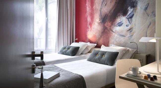 Hotel Max - 巴黎 - 臥室