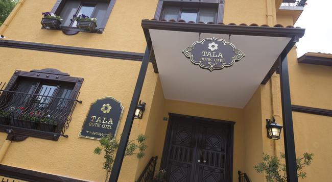 Tala Boutique Hotel - 伯薩 - 建築