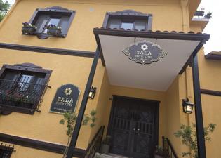 塔拉精品酒店