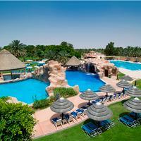 Danat Al Ain Resort Outdoor Pool