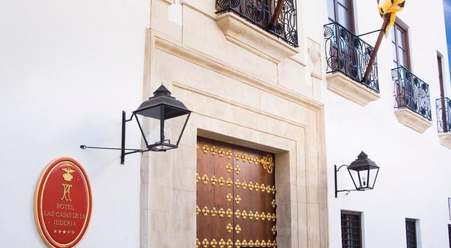Las Casas de la Juderia - 科爾多瓦 - 建築