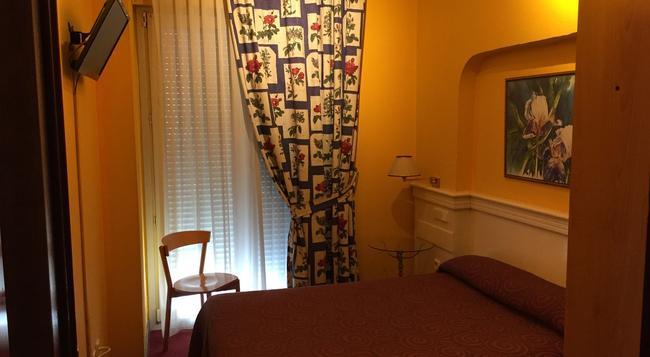 Hotel Amárica - 維多利亞 (西班牙) - 臥室
