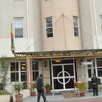 Addis Regency Hotel Featured Image