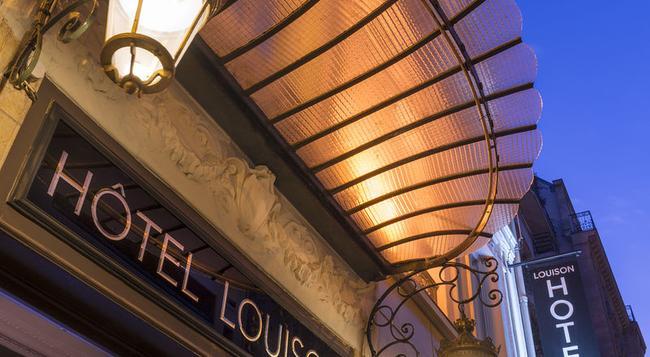 Hotel Louison - 巴黎 - 建築