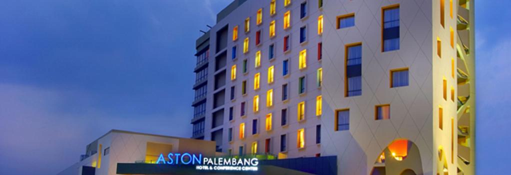 Aston Palembang Hotel & Conference Center - 巨港 - 建築