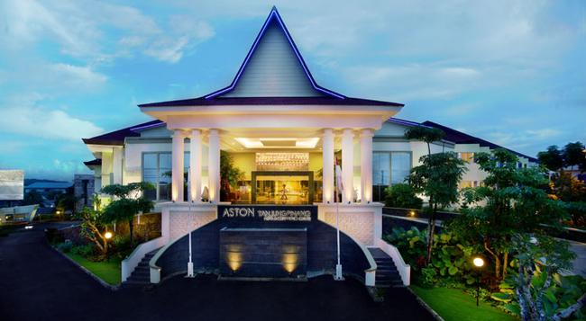 Aston Tanjung Pinang Hotel & Conference Center - 丹戎檳榔 - 建築