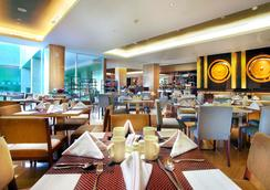 阿斯頓日惹酒店 - 日惹 - 餐廳